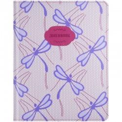 """Дневник 1-11кл. Спейс 48л. """"Violet dragonfly"""" иск. кожа (DU48kh 22709)"""