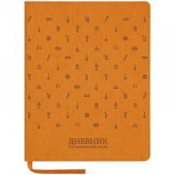 """Дневник для музыкальной школы Greenwich Line """"Vivella-Инструменты"""", 48л. иск.кожа (DMK1149s)"""