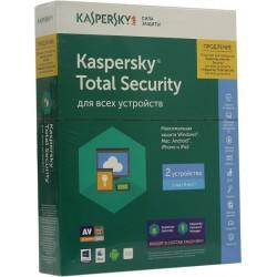 Kaspersky Total Security - Multi-Device Rus Ed 2 ПК 2 устройства 1 год Renewal Box KL1919RBBFR