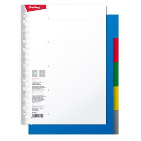 Разделитель листов BERLINGO А4 цветовой пластик 5л. (ARp 04030)