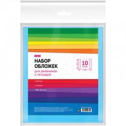 Обложка ПВХ Спейс набор 10 шт. 210*350 для дневников и тетрадей, 5 цветов, SP 15.14цв(Н)