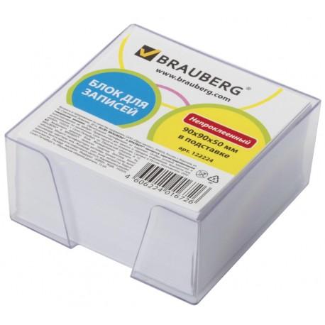 Блок для записей BRAUBERG 9*9*5см. в подставке, белый (122224)