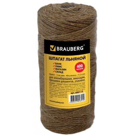 Нить банковская лён BRAUBERG 1.5 мм длина 400м. (600115)