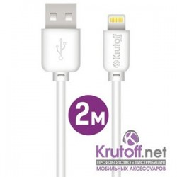 Дата-кабель для Apple Lighting Krutoff Classic белый 2м