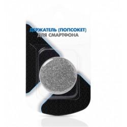 Держатель (попсокет) для смартфона DF Pop-01 (silver)