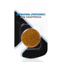 Держатель (попсокет) для смартфона DF Pop-01 (gold)