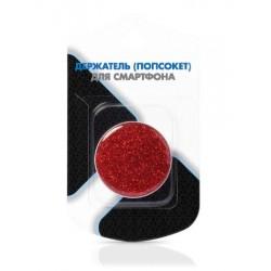 Держатель (попсокет) для смартфона DF Pop-01 (red)
