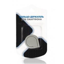 Кольцо-держатель для смартфона DF Blob-01 (silver)