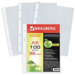 Файл перфорированный А5 BRAUBERG 1шт. 35мкм, вертикальный (221714)