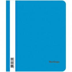 Скоросшиватель пластиковый 180мкм. BERLINGO А5 с прозрачным верхом, синий (ASp 05102)