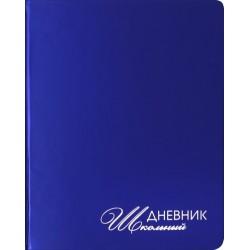 """Дневник """"Mirrors. Синий"""" Канц-Эксмо ДУКФ194804"""