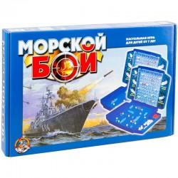 """Игра настольная """"Морской бой"""" Десятое королевство (00992)"""