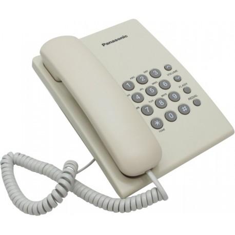 Телефон Panasonic KX-TS2350RUJ (повторн.набор/тон.набор/настен.установка)