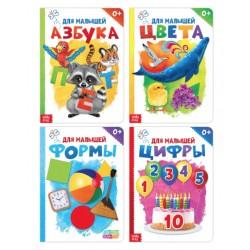 Книги картонные набор «Для малышей» №2 (4 шт.) 10 стр (3870468)