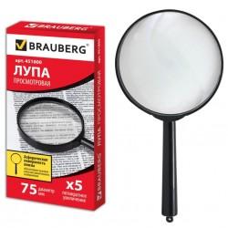 Лупа d-75мм BRAUBERG, 5-кратное увеличение (451800)