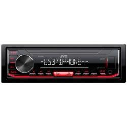 Автомагнитола JVC KD-X262 1DIN, 4x50Вт, MP3, FM, USB, AUX