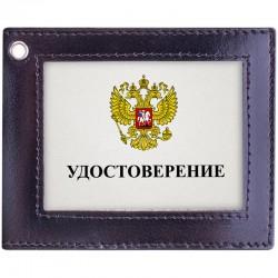 Обложка для удостоверения с окном OfficeSpace черная, кожа KUd 2801 / 186364