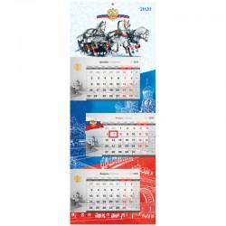 """Календарь кварт. 2020г. СПЕЙС """"Гос. символика"""" Люкс, 3 бл. (280413)"""