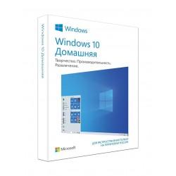 ПО Microsoft Windows 10 Домашняя (32-bit/64-bit Russian Russian Only USB, KW9-00253/KW9-00500/HAJ-00073