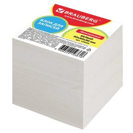 Блок для записей BRAUBERG 9*9*9см. белый, проклеенный (129203)