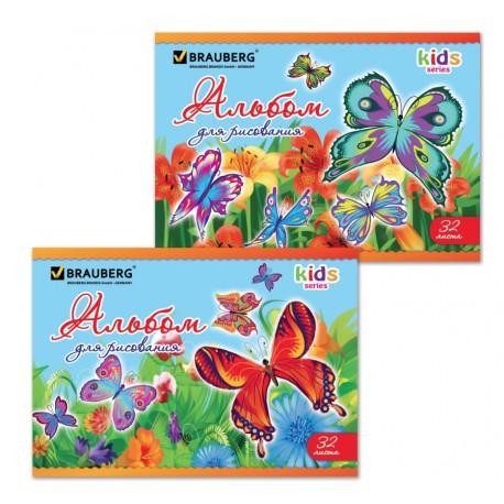 "Альбом для рисования 32л. ""Butterfly"" BRAUBERG (102849)"