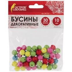 Бусины для творчества ШАРИКИ, 10мм, 30г., 5 цветов, ОСТРОВ СОКРОВИЩ, 661257
