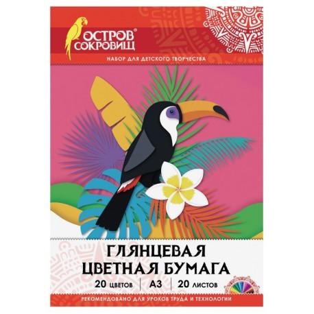 Бумага цветная А3 ОСТРОВ СОКРОВИЩ, 20 цветов (129546)