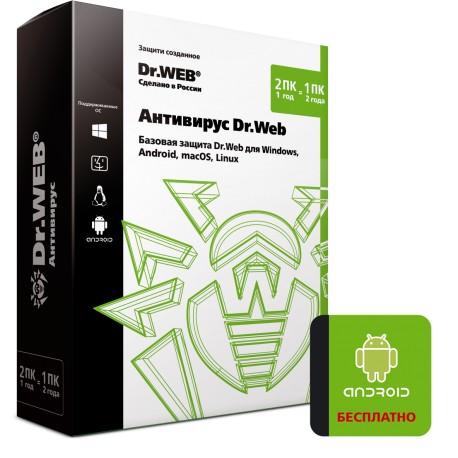 Антивирус Dr. Web® (коробка на 12месяцев на 2ПК,BHW-A-12M-2A3)