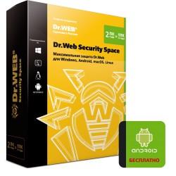 Антивирус Dr. Web® Security Space (2ПК/2года BFW-W24-0002-1)