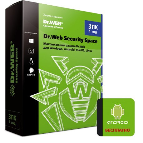 Антивирус Dr. Web® Security Space (3ПК 1год,BHW-B-12M-3-A3(A2))
