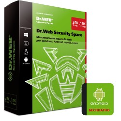 Антивирус Dr. Web® Security Space (2ПК 1год,BHW-B-12M-2A3)