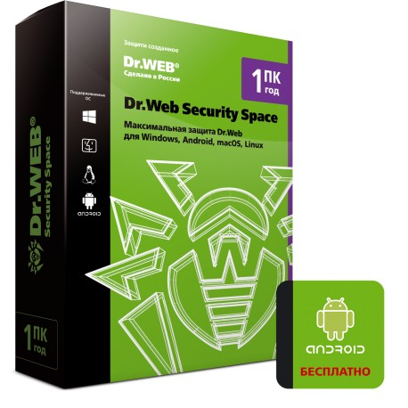 Антивирус Dr. Web® Security Space (1ПК 1год, BHW-B-12M-1-A3)