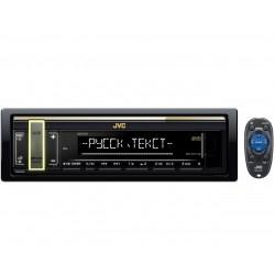 Автомагнитола JVC KD-X178 1DIN, 4x50Вт, MP3, FM, USB, AUX, съемная панель