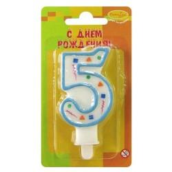 """Свеча """"Цифра 5"""" Голубое Конфетти 7см 107558"""
