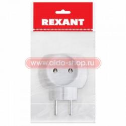 Тройник электрический «Шар» 220 В 6 А белый REXANT
