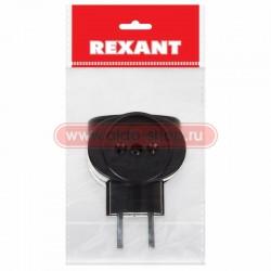 Тройник электрический биметалл 220 В 6 А черный REXANT