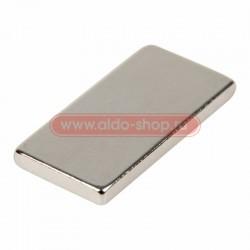 Неодимовый магнит прямоугольник 20х10х2мм  сцепление 2,4 кг (упаковка 5 шт) Rexant