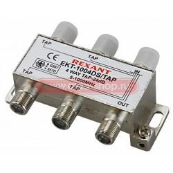 Ответвитель сигнала 4 х 24db REXANT/5-1000Мгц