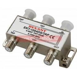 Ответвитель сигнала 4 x 20db REXANT/5-1000Мгц