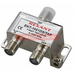 Ответвитель сигнала 1 x 20db REXANT/5-1000Мгц