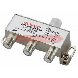 Ответвитель сигнала 2 x 8db REXANT/5-1000Мгц