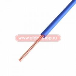 Провод монтажный ПГВА медный Rexant 0.75мм /синий