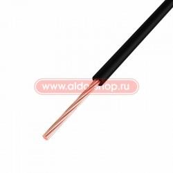 Провод монтажный ПГВА медный Rexant 1.0мм /черный
