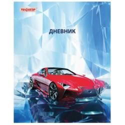 """Дневник 1-11 кл. """"Авто мечты"""" твердый ПИФАГОР (105514)"""