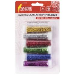 Блестки для декорирования ОСТРОВ СОКРОВИЩ, НАБОР, 6 цветов по 6,5 гр., блистер, 661550
