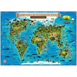 """Карта """"Животный и растительный мир Земли"""" ГЛОБЕН, 101*69см КН008"""