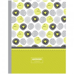 """Дневник 1-11кл. Спейс 40л. """"Lime& Grey"""" (Ду40 25036)"""