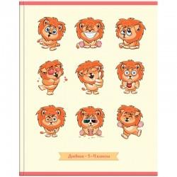 """Дневник 1-4 кл. Спейс 48л. """"День льва"""" Дм48лт 18115"""
