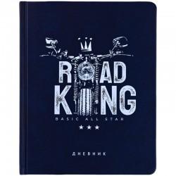 """Дневник 1-11кл. Спейс """"Road king"""" твердый DU48kh 29214"""