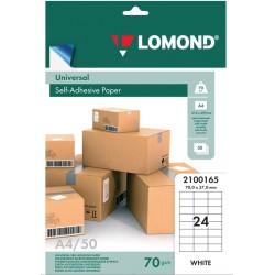 Этикетка самоклеящаяся LOMOND на листе А4 24 этикетки, 50л. (2100165)